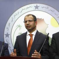Iraqi parliament breaks deadlock to elect Sunni speaker