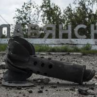 Kiev warns pro-Russian separatists of plan to retake territory in east