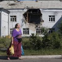 Ukraine launches offensive to retake rebel stronghold of Donetsk