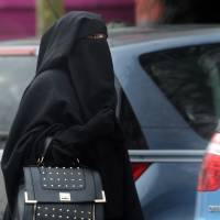 European court upholds French burqa ban