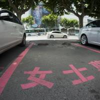 Chinese reserve bigger parking spaces for women