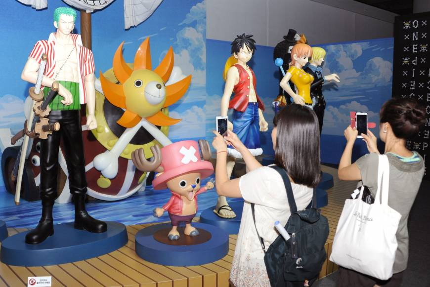 D Exhibition One Piece : Japanese manga one piece exhibition opens in south korea