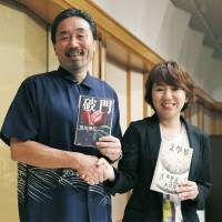 Novelists Tomoka Shibasaki (right), winner of the Akutagawa literary award, and Hiroyuki Kurokawa, winner of the Naoki Prize, pose at a news conference in Tokyo on Thursday. | KYODO