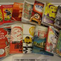 Original 'Barefoot Gen' manga on atomic bombings goes on display