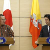 Electric cars on agenda as Japan and Bhutan pledge closer ties