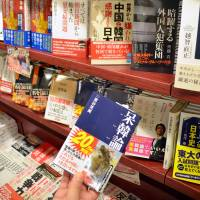 Publishers cash in on anti-China, anti-S. Korea sentiment