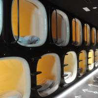 Narita airport to open first capsule hotel