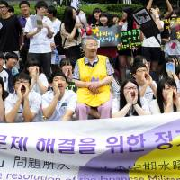 South Koreans gather Wednesday in front of the Japanese Embassy in Seoul   during a meeting of top diplomats from the two countries. to protest Tokyo's position on the sexual slavery engaged in before and during World War II.  | KYODO