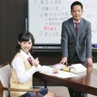 AKB48 singer co-writes book on Constitution