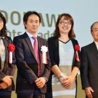 Cool Japan academies to open across Asia