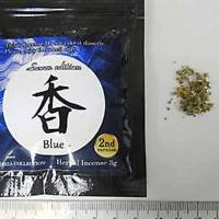 This packet of 'dappo' quasi-legal drugs is sold as an incense product. | HEALTH, LABOR AND WELFARE MINISTRY/KYODO
