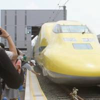 'Doctor Yellow' bullet train opened to public