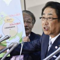 Hakodate sues to halt reactor project in Aomori