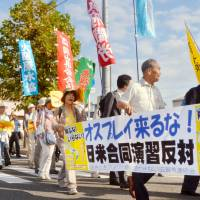Citizens opposed to joint Japan-U.S. military drills involving the MV-22 Osprey tilt-rotor aircraft in Shiga Prefecture march in the city of Takashima on Sept. 29 last year.  | KYODO