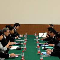 Rocky start for Japan-North Korea talks on abductions