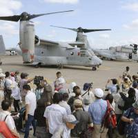 SDF plans Osprey deployment in Saga in 2015