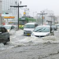 Kyushu hit by record rainfall