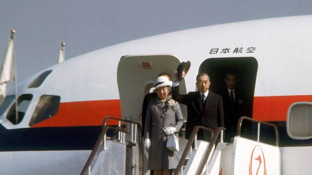 Foreign Ministry concluded Emperor did not need passport for first overseas trip in '71