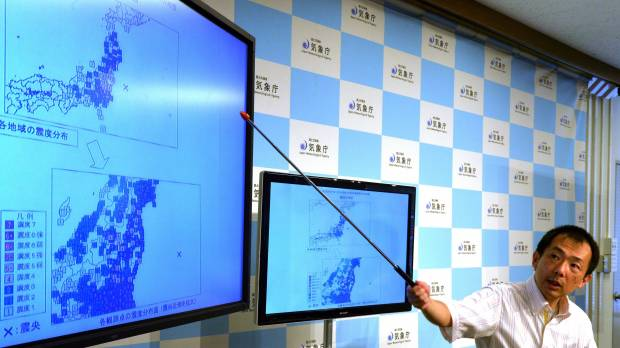 Minor tsunami hit Fukushima coast after strong quake
