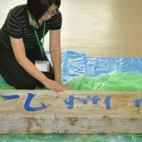Tsunami-swept signboard that washed up in Hawaii returns to Iwate