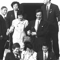 Five people abducted by North Korea in the 1970s make a dramatic return to Japan in October 2011. Speculation is simmering that Prime Minister Shinzo Abe could use a possible breakthrough on the long-standing abductions issue to call a snap election.   KYODO