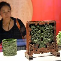 Taiwan first lady to attend exhibit