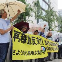 NRA poised to greenlight restart of two Kagoshima reactors