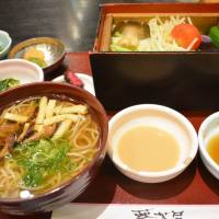 Aoi-chaya: traditional Japanese cuisine without the traditional price tag