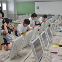 Osaka bets big on TOEFL to boost English levels