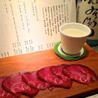 Sakana no Nakasei: One of three great Tokyo restaurants for aged beef
