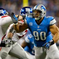 Waiting game: Detroit Lions defensive tackle Ndamukong Suh, who is entering the final year of his contract, won't get a new deal until after the season. | AP