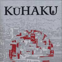 Kuhaku & Other Accounts From Japan