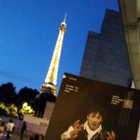 A flyer for the play's acclaimed recent run in Paris.    A. MAHONEY