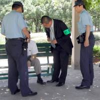 Limits on 'stop and frisk' open to interpretation by Japan's police and courts