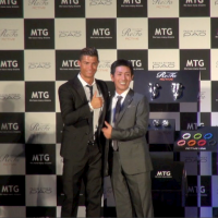 [VIDEO] MTG x Cristiano Ronaldo 'Athletic Beauty Project' press conference