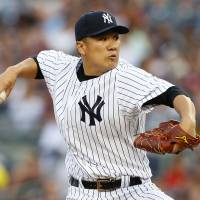 Tanaka chosen for MLB All-Star Game