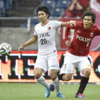 Reds surrender first goal in 660 minutes in draw with Antlers