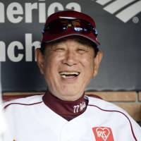 Eagles skipper Hoshino returns to team