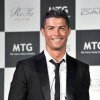 Ronaldo expects extraordinary success for Real Madrid in upcoming season
