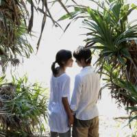 "Love in the wild: Jun Yoshinaga and Nijiro Murakami star as the two leads in ""Futatsume no Mado (Still the Water)."" 