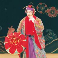 A performance of nufabushi, a form of Okinawan dance. | PHOTO BY THE NATIONAL THEATRE OKINAWA