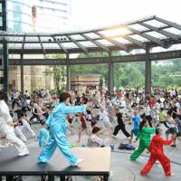 Rise and shine to tai chi at Roppongi Hills