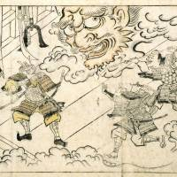 'Specters, Ghosts and Sorcerers in Ukiyo-e'