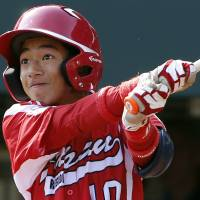 Japan to play S. Korea in LLWS  international championship