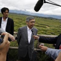 BOJ may keep easing in place for 'some time' to slay deflation: Kuroda