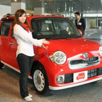 Daihatsu's new Mira Cocoa minivehicle designed for each region