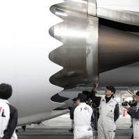 Government panel to launch review of JAL bailout