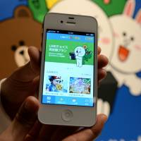 From tsunami lifeline to listing, Line sends message to chat rivals
