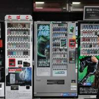 Tokyo governor takes on big tobacco to push smoke-free games