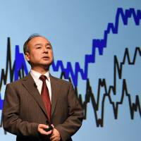SoftBank Corp. chief Masayoshi Son will look to improve Sprint's business independently by cutting costs and prices. | AFP-JIJI